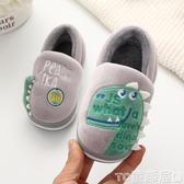 嬰兒鞋兒童棉拖鞋男童秋冬卡通可愛嬰幼兒包根棉拖居家室內小童寶寶棉鞋 童趣屋