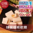 【豆嫂】日本零食 UHA味覺糖 噗啾條糖 (多口味)