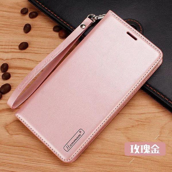 HTC U11 Plus 簡約珠光 手機皮套 插卡可立式手機套 隱藏磁扣 手提式手機套 吊繩 全包軟內殼皮套