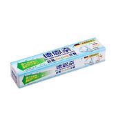 德恩奈 超氟牙膏 156gm【BG Shop】