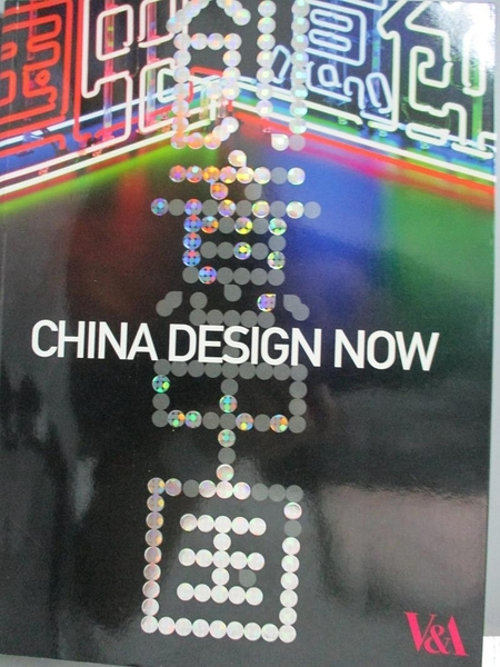 【書寶二手書T2/設計_ZDX】China Design Now_Hongxing, Zhang (EDT)/ Park