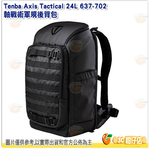 Tenba Axis Tactical 24L 637-702 軸戰術軍規後背包 公司貨 相機包 肩背
