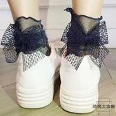 蝴蝶結襪子女超薄透氣堆堆襪短襪日系網紗仙女襪【時尚大衣櫥】