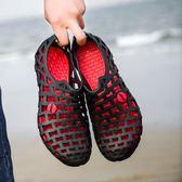洞洞鞋 夏季男士大碼45碼透氣沙灘鞋韓版潮流情侶溯溪涼鞋涉水鞋子