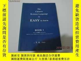 二手書博民逛書店the罕見Chinese written language is