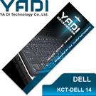 YADI 亞第 超透光 鍵盤 保護膜 KCT-DELL 14 (有數字鍵盤) 戴爾筆電專用 Inspiron 15 5000 7000 系列適用
