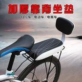 自行車後座墊山地車貨架載人兒童座椅座板坐墊電動車靠背座墊墊板「極有家」