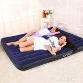 INTEX充氣床 氣墊床雙人家用加大 單人充氣床墊加厚 戶外便攜床 寬76cm igo『潮流世家』