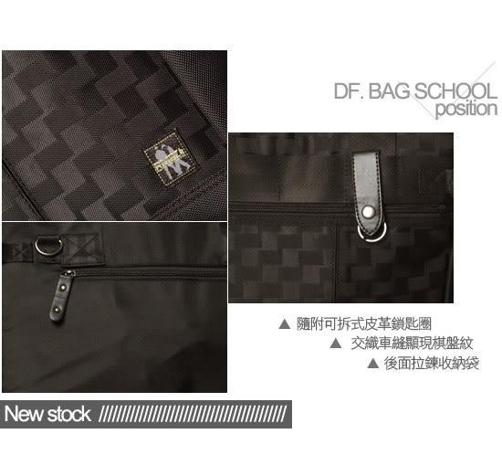 DF BAGSCHOOL - 狹鷗亭系時尚感手提肩背包