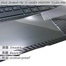 【Ezstick】ASUS UX363 UX363EA TOUCH PAD 觸控板 保護貼