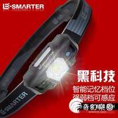 LED強光頭燈充電超亮感應迷你夜釣魚礦燈頭戴式手電筒3000米打獵-奇幻樂園