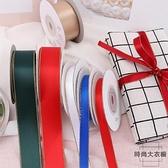 3卷 鮮花禮盒蛋糕包裝絲帶彩帶緞帶 雙面金邊滌綸帶【時尚大衣櫥】