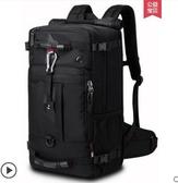 登山背包旅行包男士後背包多功能登山包出差大容量書包戶外旅游運動背包男LX JUST M