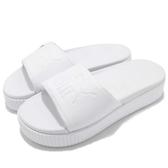 Puma 拖鞋 Platform Slide Bold Wns 白 全白 厚底 女鞋 Fenty 涼拖鞋【PUMP306】 36706402