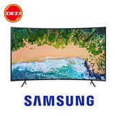 SAMSUNG 三星 55NU7300 液晶電視 55吋 4K UHD 曲面 公司貨 UA55NU7300WXZW
