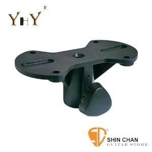 【喇叭架】YHY S-800 喇叭/音箱架專用蝴蝶座 喇叭架