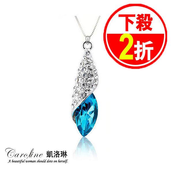 《Caroline》★【談心】質感精緻‧迷人氣質甜美魅力、水晶時尚項鍊66154