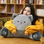 貓咪靠枕護腰靠墊辦公室學生卡通椅子腰靠午睡抱枕靠背墊沙發   LannaS