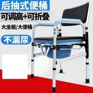 老人坐便椅孕婦坐便器