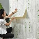 加厚自貼防水防潮泡沫牆紙自黏溫馨臥室客廳餐廳3D背景牆貼紙壁紙 小艾時尚NMS