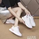 跳舞鞋鬼步舞專用運動鞋女廣場舞鞋軟底曳步舞鞋夏白色舞蹈鞋子春 小艾時尚