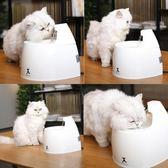 貓咪飲水機自動循環喝水器喂水神器寵物貓用活水噴泉水碗流動水盆igo