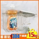無痕貼 衛浴置物架【C0090】peachylife霧面304不鏽鋼沐浴乳肥皂架 MIT台灣製 完美主義