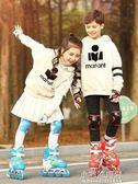 貴派仕溜冰鞋兒童全套裝3-5-6-8-10歲男女旱冰輪滑鞋直排輪初學者YXS『小宅妮時尚』