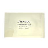 SHISEIDO 資生堂 全效抗痕 白金抗皺眼膜 1對 無盒