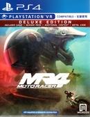 【玩樂小熊】現貨中 PS4遊戲 豪華版 Moto Racer 4 英文亞版 支援VR使用