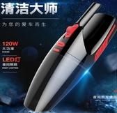 車載吸塵器汽車吸塵器有線強力車內手持式大功率乾濕兩用12v車用·皇者榮耀3C