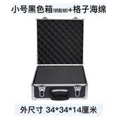 防震安全收納單反相機箱子防護數碼鏡頭防潮箱攝影器材行李箱小號