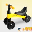 寶寶平衡車兒童滑行車扭扭車嬰兒學步無腳踏溜溜車【淘嘟嘟】