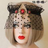 歐美復古性感黑色網紗寶石皇冠舞會面紗頭紗面具頭飾品