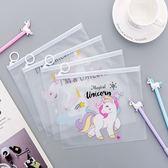 [拉拉百貨]獨角獸透明文件收納袋 韓國卡通半透明袋 筆袋 指環扣拉邊袋 辦公文件發票