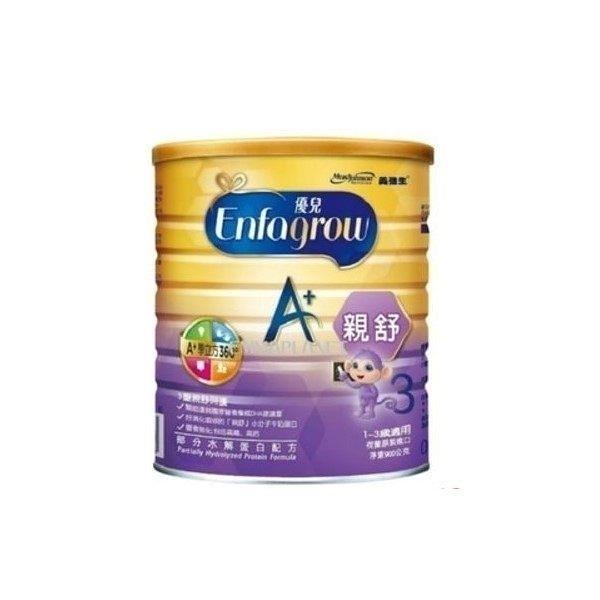 美強生 優兒A+親舒成長配方奶粉3號1-3歲(900g)X3罐 2097元