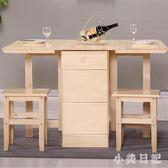 實木折疊餐桌小戶型長方形現代簡約伸縮桌椅組合多功能家用吃飯桌 js7823『小美日記』
