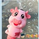 自動泡泡電動泡泡機兒童玩具萌牛棒全自動手持泡泡槍【淘嘟嘟】