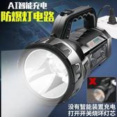 手電筒 手電筒可充電手提探照燈超亮特種兵戶外遠程多功能  創想數位