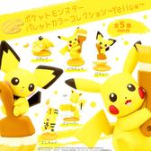 全套5款【日本正版】寶可夢 繪具公仔 P2 黃色篇 扭蛋 轉蛋 神奇寶貝 皮丘 可達鴨 KITAN 奇譚 - 301691