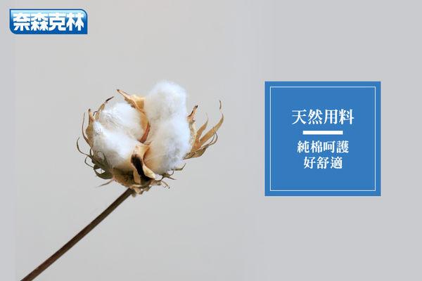 奈森克林 台灣製粗軸棉花棒(600支/袋)