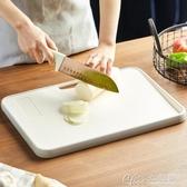 菜板家用抗菌防霉迷你切菜板子小占板案板宿舍粘板塑料切水果砧板 【快速出貨】