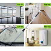 擦玻璃神器 地板刮水器 搽窗器擦玻璃器 伸縮桿 刮刀保潔工具家用 名創家居館 DF