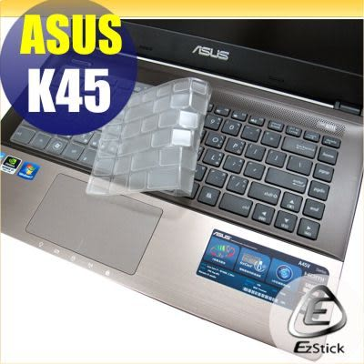 【EZstick】ASUS K45 K45VD 系列 專用奈米銀抗菌TPU鍵盤保護膜