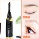持久定型 | 薏米家 日本Eyecurl II電燙睫毛器電動睫毛卷翹器充電 夢娜麗莎