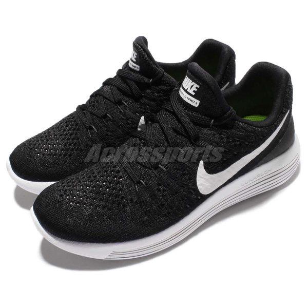 慢跑鞋 Wmns LunarEpic Low Flyknit 2 黑白 黑底白勾 襪套 女鞋 運動鞋 【PUMP306】 863780-001