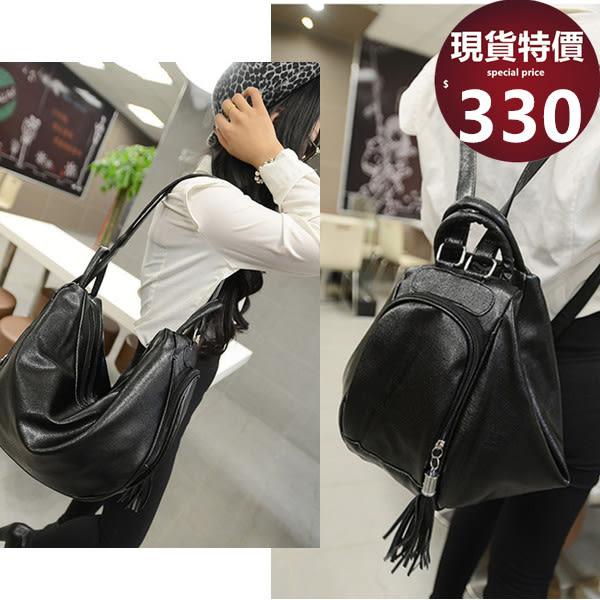 三用包 大容量多功能皮革包包 可當後背包、側背包、手提包-0113-寶來小舖-現貨販售
