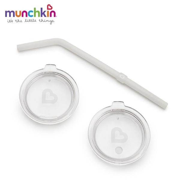 munchkin滿趣健-360度防漏杯專用杯蓋+吸管