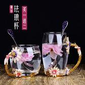馬克杯琺瑯彩水杯花茶杯果汁杯耐熱玻璃杯泡茶杯咖啡杯情侶杯創意杯子女