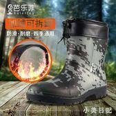 中大尺碼雨鞋 冬季男士中筒加厚保暖雨鞋男冬迷彩加絨雨靴可拆卸加棉膠鞋 js13540『小美日記』